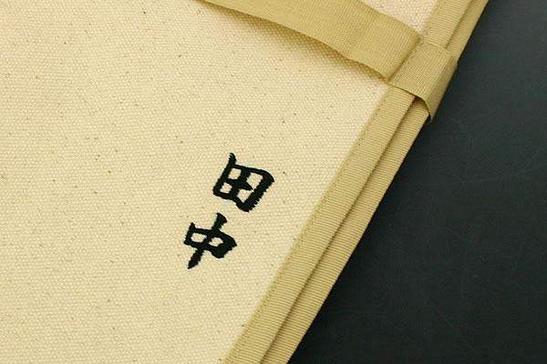 布巻きをご注文と一緒にネーム刺繍いたします ネーム刺繍 楷書体 毎日がバーゲンセール 入れる名前を備考欄でお知らせください 誕生日プレゼント 4文字以内