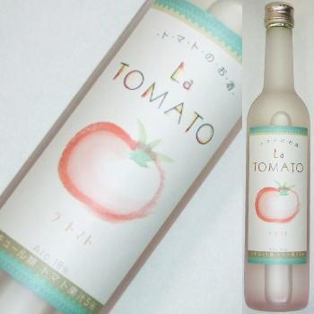 トマト好きにオススメ 定価の67%OFF 人気ブランド ラ トマト 2079 500ml とまとのお酒