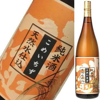 1 純米酒 米一途 人気の製品 1212 800ml 優先配送