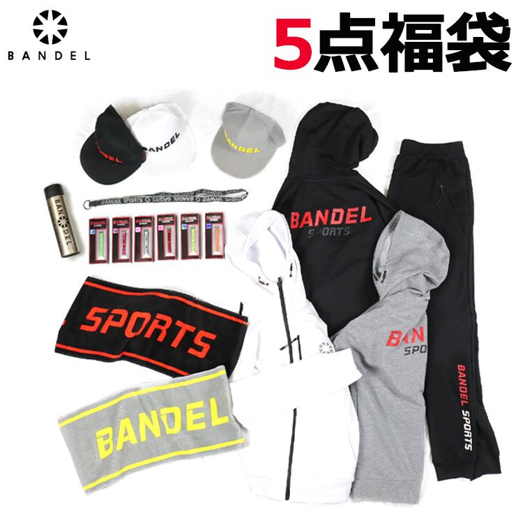 2019 BANDEL バンデル 福袋 Aセット ハッピーバッグ