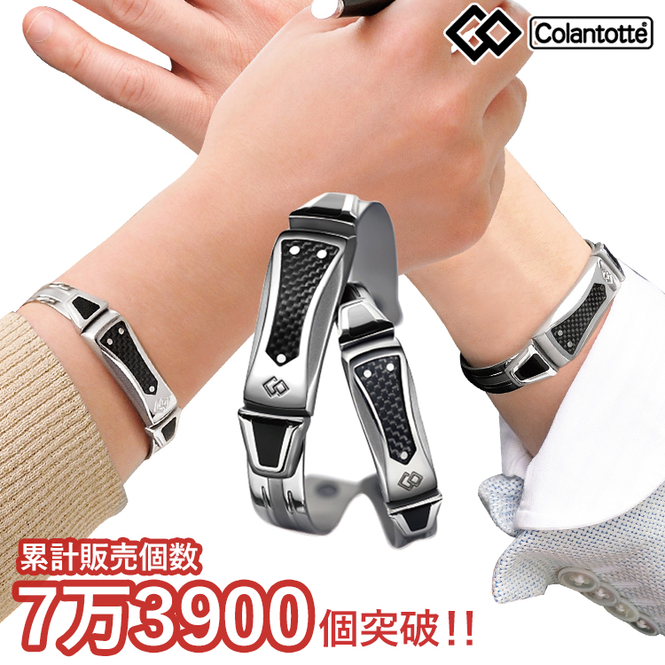 A magnetic bracelet Colantotte Neo Legend A medium size or a large size/This product is collaboration goods with a movie [The Avengers].