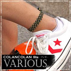 男子コランコランfita VARIOUS COLANCOLAN/Fita/フィタ/手镯/脚镯/附件/ミサンガ/负离子/护身/Supporter/循环/体育活动//女士/脚踝/脚/脑袋一朗诵/不热中于的不很讲究的/