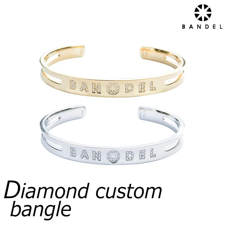 【送料無料】BANDEL バンデル ダイヤモンド カスタム バングル diamond custom bangle おしゃれバングル アクセサリー メンズ レディース ユニセックス 新作 新商品