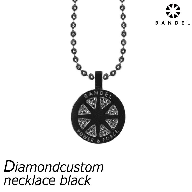 【送料無料】BANDEL バンデル ダイヤモンド カスタム ネックレス ブラック diamond custom necklace black おしゃれなスポーツネックレス スポーツアクセサリー メンズ レディース ユニセックス 新作 新商品
