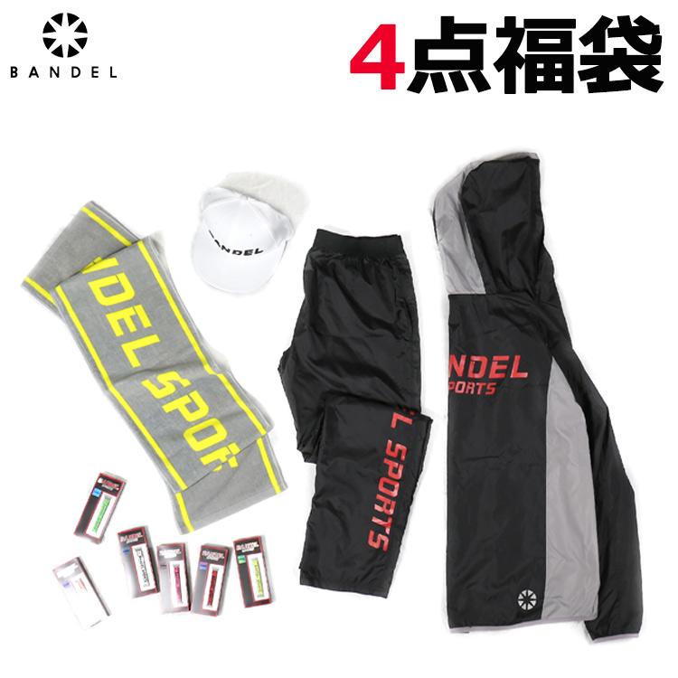 2019 BANDEL バンデル 福袋 Bセット ハッピーバッグ