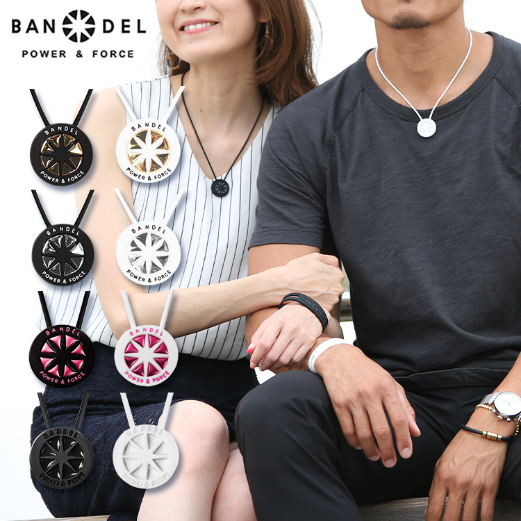 BANDEL van Dell necklace silver model /necklace/silver/ sports / necklace / neck reply / accessories / magazine publication /