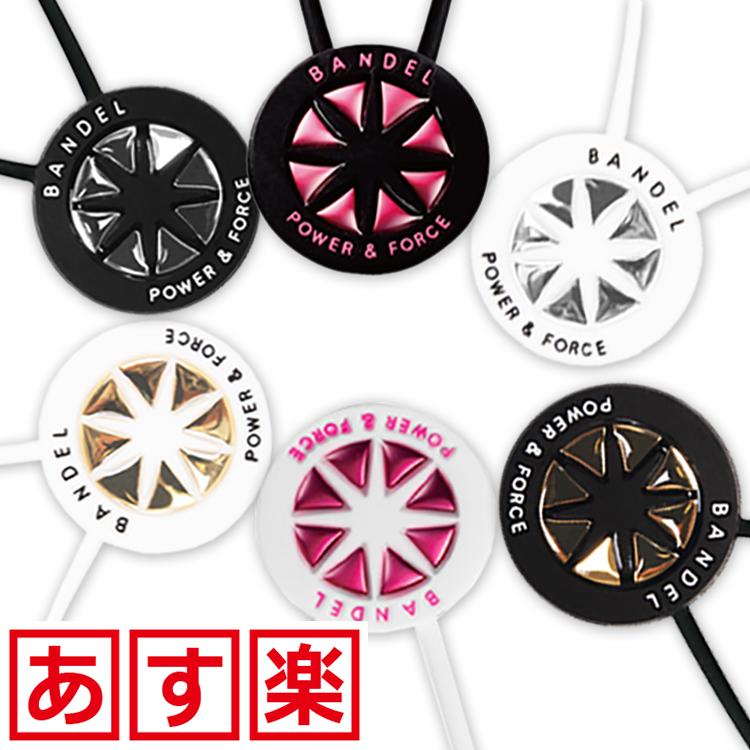 楽天市場 バンデル ネックレス メタリック bandel necklace metallic