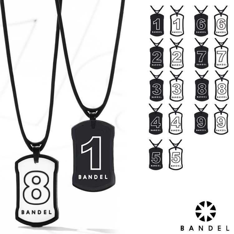The necklace of a BANDEL brand.