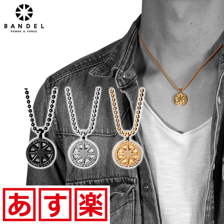 送料無料 バンデル チタン ネックレス BANDEL necklace titanium メンズ レディース シルバー ゴールド ブラック 送料込み スポーツ
