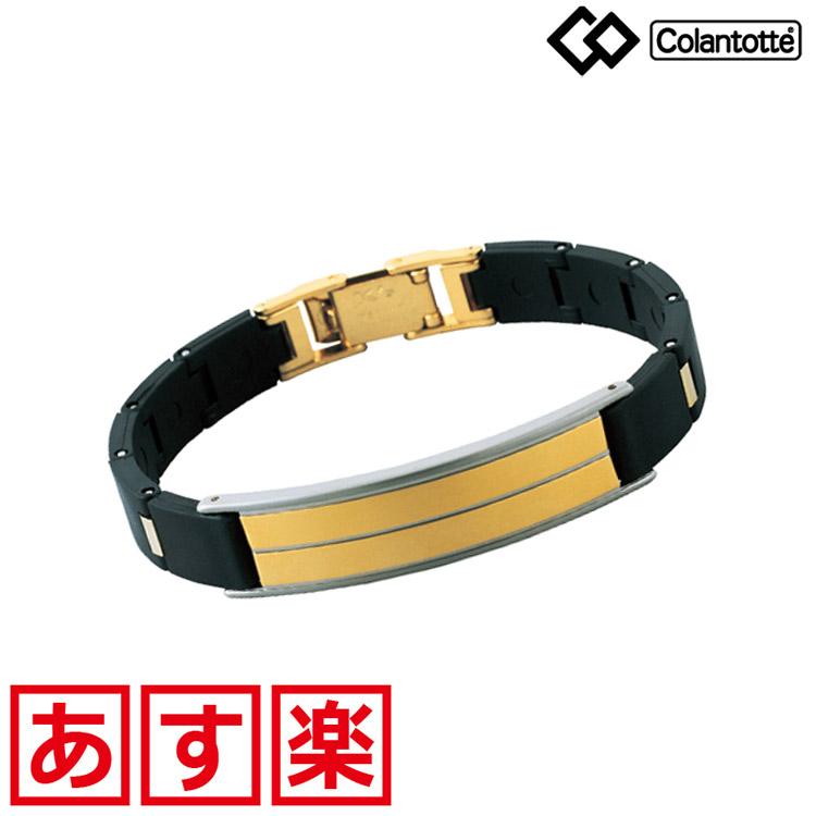 送料無料 Colantotte コラントッテ マグチタン TYPE-G/ACMK05F/