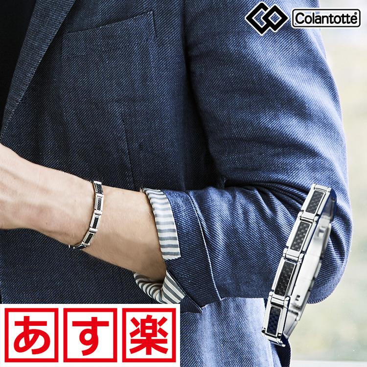 【送料無料】コラントッテ ループ カーボレイ CARBOLAY loop colantotte 磁気健康ギア