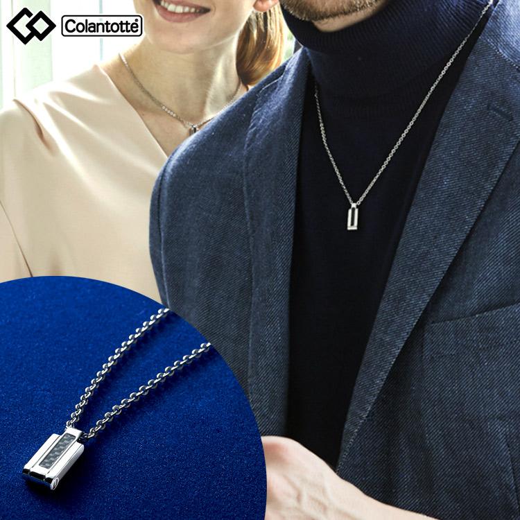 【送料無料】コラントッテ ネックレス カーボレイ CARBOLAY necklace colantotte 磁気ネックレス