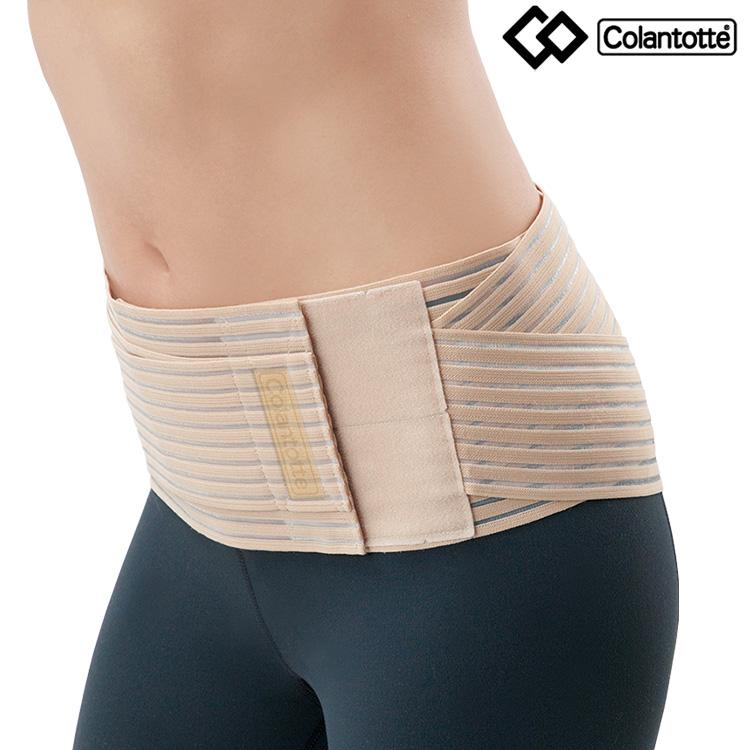 消防 magkea 支持者腰皮带 colantotte mag 关心支持腰带和消防支持腰带 / 腰背疼痛腰带 / 腰支持者