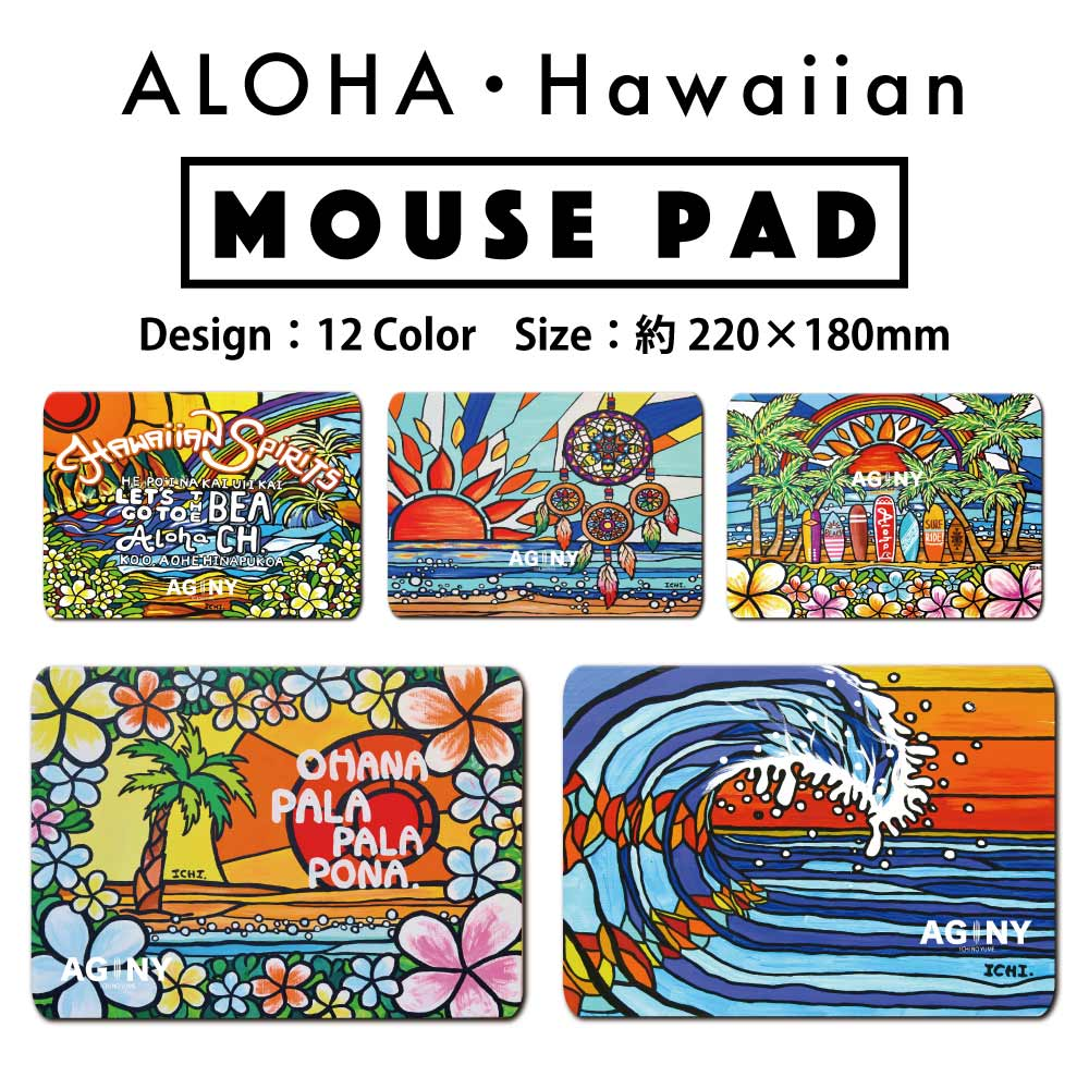 マウスパッド かわいい 人気 オフィス 雑貨 西海岸 北欧 カラフル  マウスパッド おしゃれ かわいい 海外 ハワイアン マウス オリジナル アロハ ハワイ サーファー サーフ 海 南国 花柄 夏 ビーチ プルメリア サマー hawaii aloha California surf - Surf Rider Rainbow2