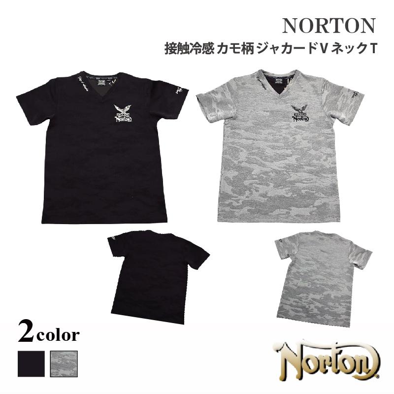 Norton 接触冷感 カモ柄 ジャカード Vネック バイカー norton T 中古 212N1010 100%品質保証