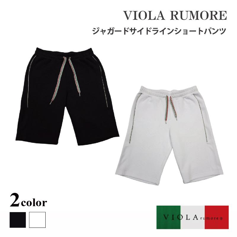 VIOLA rumore ヴィオラルモーレ 直営ストア 切替ショーツ ジャガードサイドラインショートパンツ P11300 メーカー公式ショップ