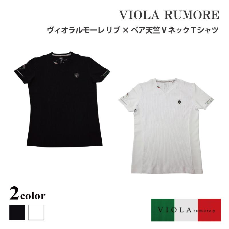 VIOLA rumore ヴィオラルモーレ リブ×ベア天竺VネックTシャツ 11312 モード系 売れ筋ランキング イタカジ ストアー モノトーン