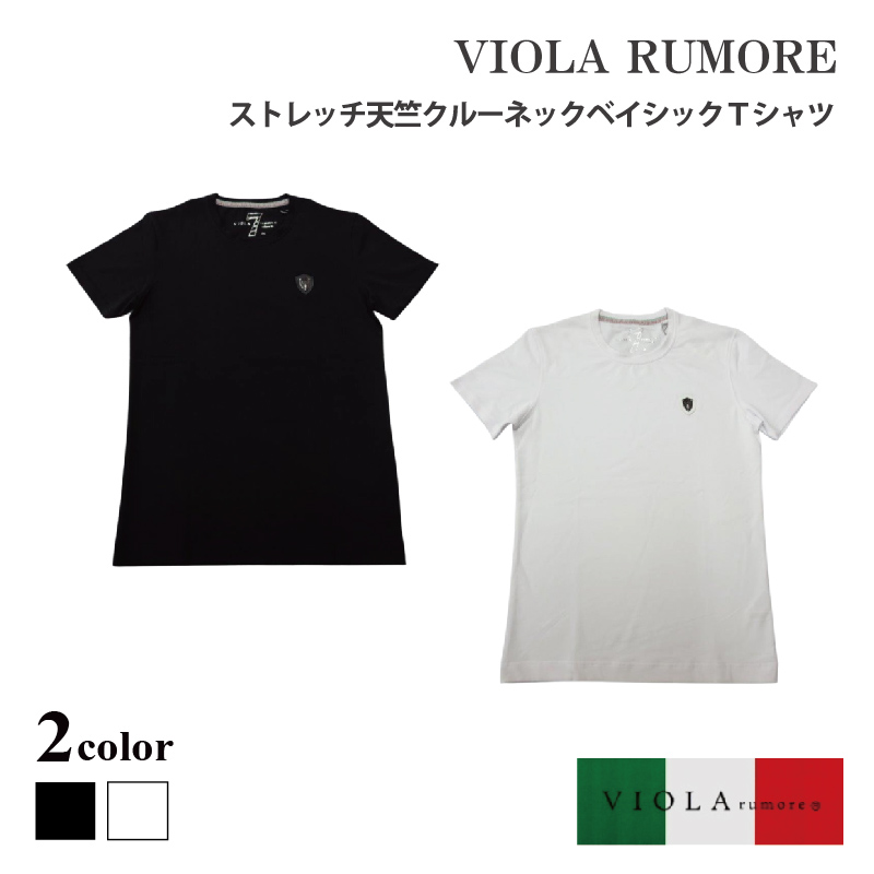 VIOLA rumore ヴィオラルモーレ 安値 ストレッチ天竺クルーネックベイシックTシャツ モノトーン 物品 モード系 イタカジ 11371
