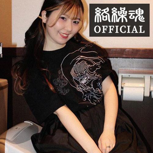 絡繰魂 低価格 物品 風神雷神迷彩ジャガード半袖Tシャツ212050 和柄Tシャツ