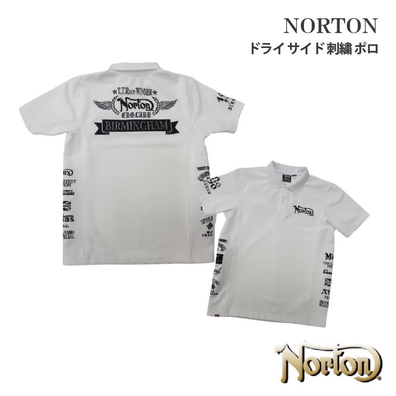 Norton ドライ サイド 刺繍 212N1200 ポロ 限定タイムセール 舗