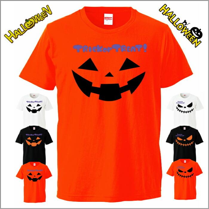 送料無料でお届けします 再再販 おもしろTシャツ HALLOWEEN Tシャツ ハロウイン おみやげ 子供Tシャツ パロディTシャツ プレゼント