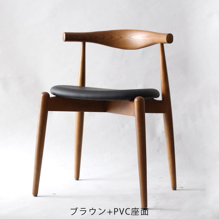 ハンス・J・ウェグナー エルボチェア ラウンド いす 椅子 チェア こしかけ デザインコレクション インテリア 家具 北欧 ジェネリック