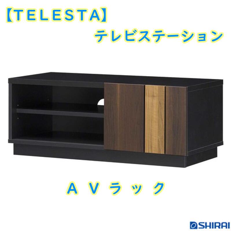 TELESTA ティレスタ テレビ ステーション TVボード TVラック AVラック テレビ ローボード インテリア 収納台 テレビ台 TL1-3590SDBK