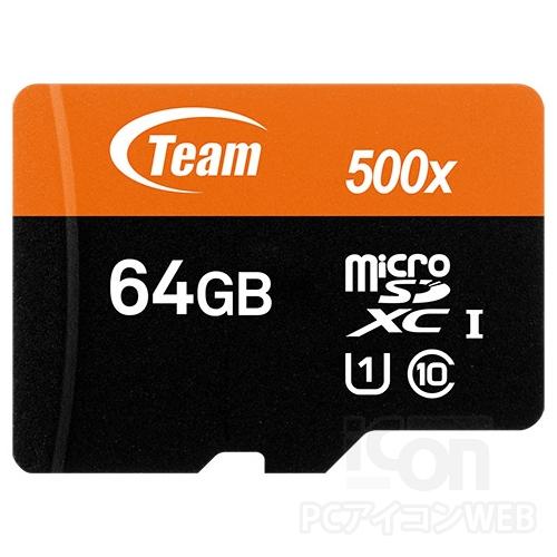 ニンテンドー スイッチ 推奨のUHS-I 流行のアイテム メモリーカード他のUHS-Iと比べてゲームの読込み速度に優れる500倍速 80MB 新作製品、世界最高品質人気! s モデルです スマホ ドラレコ等の多用途対応 スイッチ対応 MicroSDXC 64GB 最大読出80MB ニンテンドースイッチ XZ2 対応任天堂スイッチ s転送 任天堂 UHS-1 switch 500倍速モデルClass10 TeamジャパンTUSDX64GUHS03-500xメーカー10年保証 メール便速達配送 Xperia