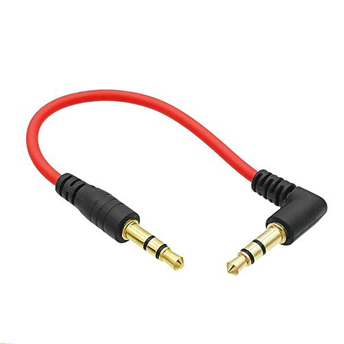 10cmサイズの短いオーディオケーブルです 赤色で視認性が高く 激安卸販売新品 黒色機器と合わせやすいです AUX対応 ショートサイズ オーディオケーブル3.5mm 3極ステレオミニプラグ 対応メール便配送対応 IC-JAH4-Lスマートフォン ポタアン 10cmICONSHOP ディスカウント 直角 オス-オス