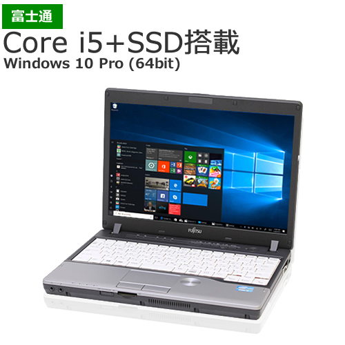 【中古】 富士通 LIFEBOOK P772/GCorei5/SSD/A4サイズWindows10 Pro (64bit)第三世代 Corei5 メモリ4GB SSD128GBノートパソコン laptop宅急便配送