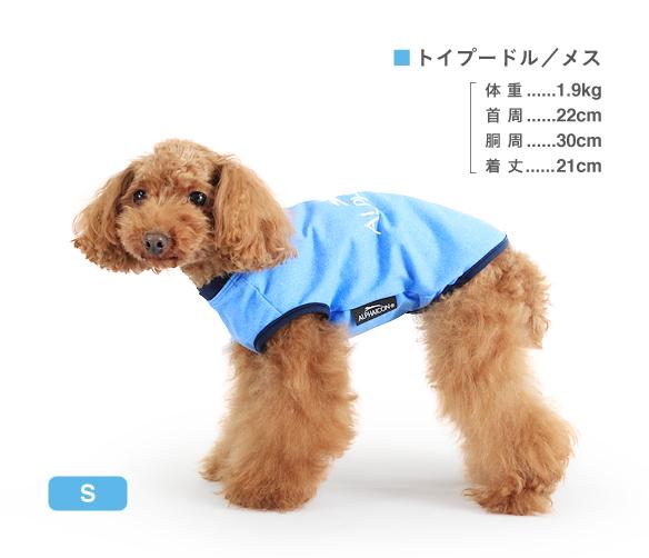 【ALPHAICON アルファアイコン】メランジロゴTシャツ(2016モデル)/ドッグウェア/犬服/犬 服/ペットウェア【小型犬/SS】