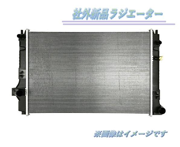 アルトラパン おすすめ特集 HE21S 使い勝手の良い ノンターボ車 ラジエーター 社外新品