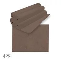 ペーパーシーツ(防水タイプ)ブラウン(4本単位)幅90cm×長さ95m