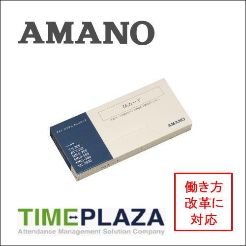 アマノタイムレコーダーXC-2000 MRS-300 500 700 MRS-300i 500i 700i 大注目 ATX-30 300 TX-300用 TAカード AMANO 延長保証のアマノタイム専門館 XC-2000 アマノ あす楽対応 購買 タイムカード 在庫豊富