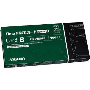 【あす楽対応】【在庫豊富】アマノ AMANO タイムカード ProP@CKカードB(6欄) 10箱【TimeP@CK Professional/Professional2用】★タイムプラザ