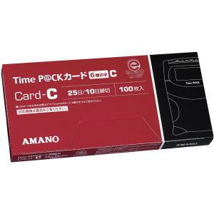 【あす楽対応】【在庫豊富】アマノ AMANO タイムカード ProP@CKカードC(6欄) 15箱【TimeP@CK Professional/ProfessionalII用】★タイムプラザ