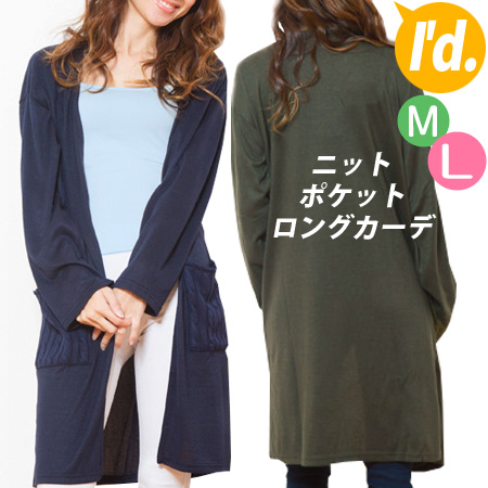 84c8befff43 id-id: Size large size LL 3L 4L [I'd.] P where soft touch is big in ...