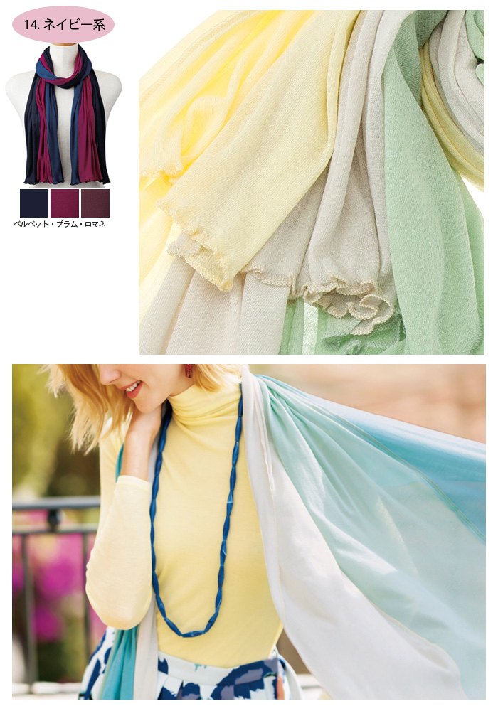8757753a << all new work ★ five colors >> is stall [I'd.] 02P03Dec16 in spring in  more than cotton chiffon ◆ cotton 100% of soft touch three colors stall ...
