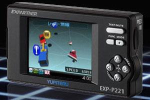 YUPITERU(ユピテル)【GPSレーダー探知機】EXP-P221 ゾーンマップレーダーシリーズ