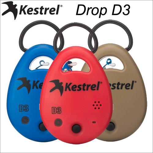 環境計測用データロガーKestrel DROP D3Environmental Data loggerケストレル(Kestrel)≪あす楽対応≫