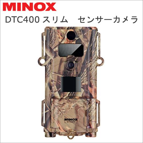 ●SALE セール●DTC400スリム センサーカメラMINOX(ミノックス)≪あす楽対応≫日本正規品