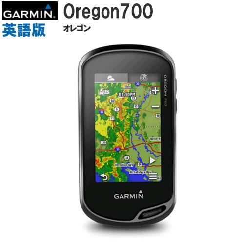 <安心のGARMIN社 正規輸入店>OREGON 700(英語版)【送料・代引手数料無料】(OREGON700 英語版)GARMIN(ガーミン)