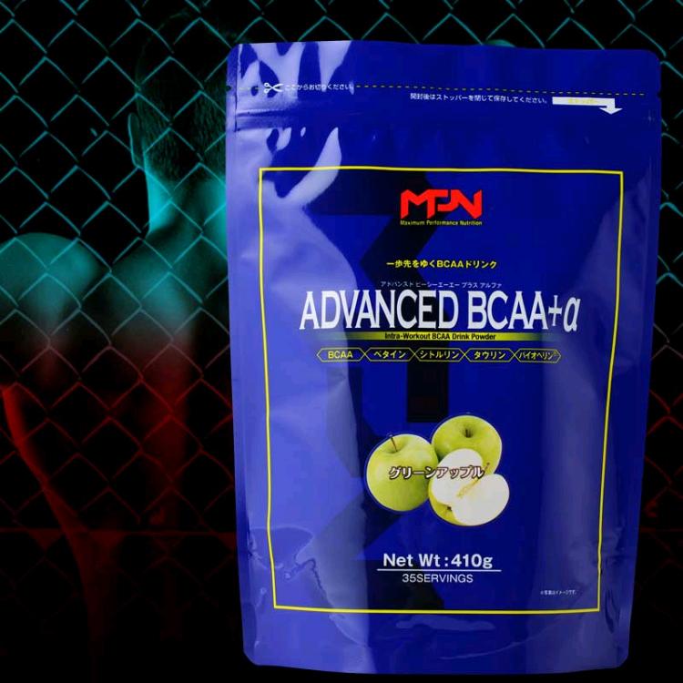 Advanced BCAA + α(グリーンアップル) 【410g】