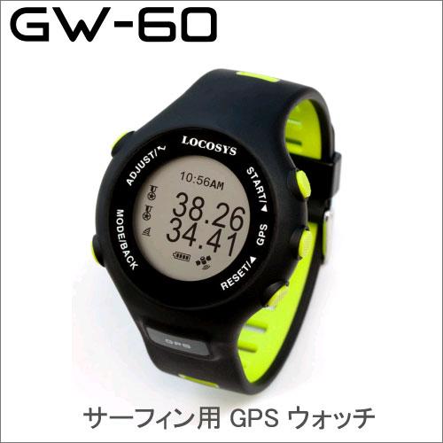 GW 60 冲浪 GPS 手表 GPS 测速 LOCOSYS