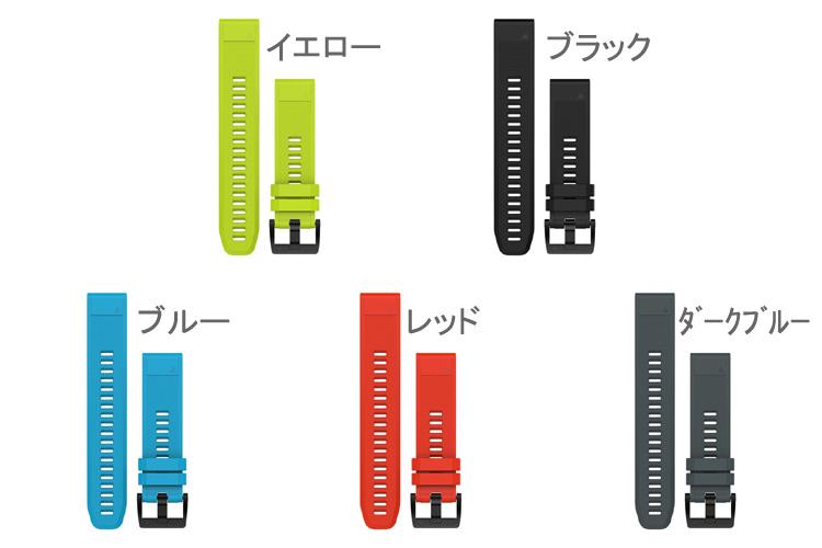QuickFit 交換用バンド【22mm用】(QuickFitバンド 22mm)GARMIN(ガーミン)≪あす楽対応≫