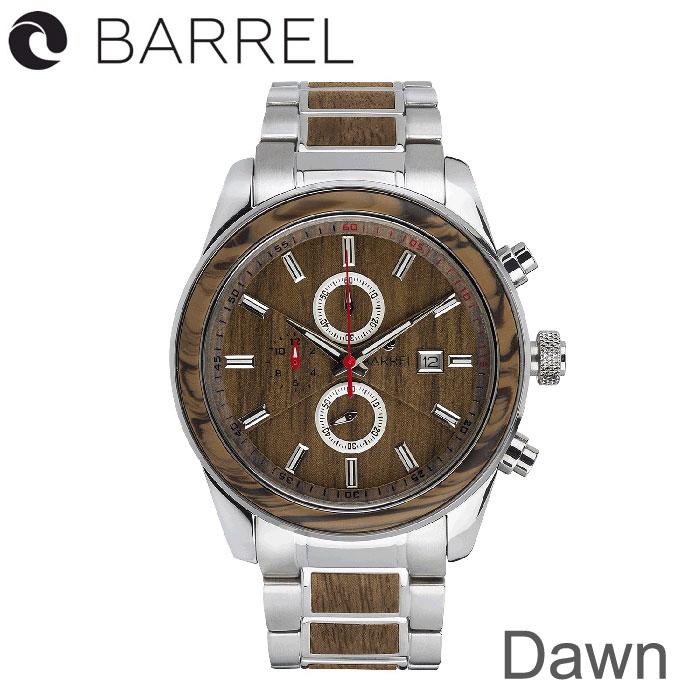 BARREL(バレル)Dawn (Brown Wood) 【送料・代引手数料無料】≪あす楽対応≫