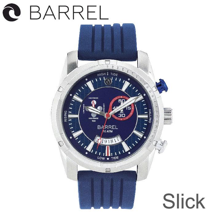 BARREL(バレル)Slick (Metal Blue) 【送料・代引手数料無料】≪あす楽対応≫