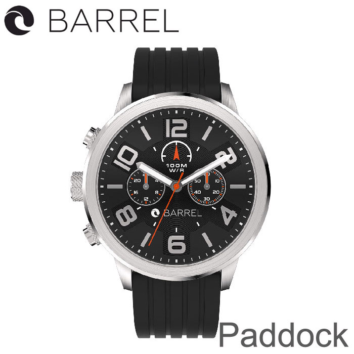 BARREL(バレル)Paddock(Metal Black) 【送料・代引手数料無料】≪あす楽対応≫