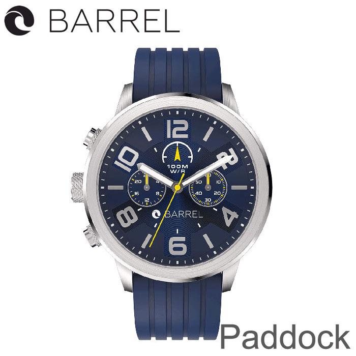 BARREL(バレル)Paddock(Metal Blue) 【送料・代引手数料無料】≪あす楽対応≫