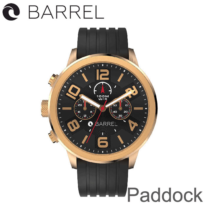 BARREL(バレル)Paddock(Golden Black) 【送料・代引手数料無料】≪あす楽対応≫